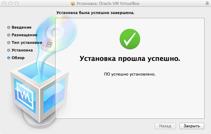 install10
