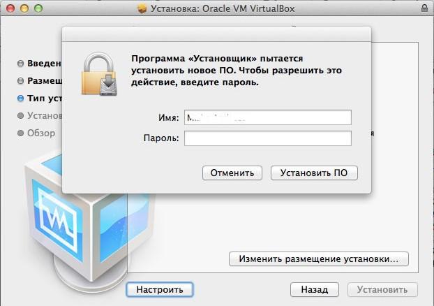install9