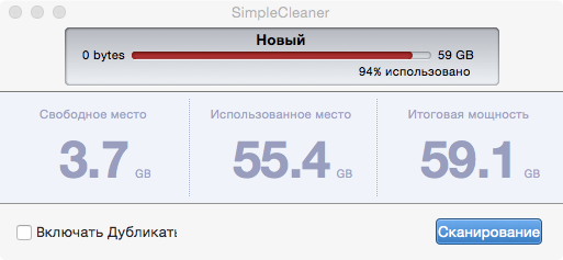 simplecleaner1